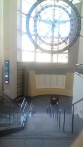 Central Rotunda